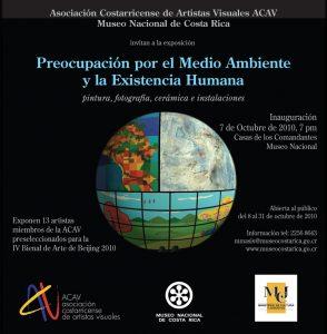 Invitacion Museo Nacional ACAVweb
