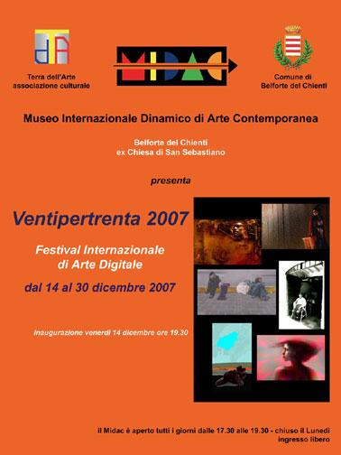 vpt07-poster1.jpg